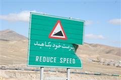 iran_roadsign.jpg